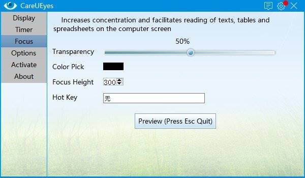 CareUEyes - Eye protection software, blue light filter for pc